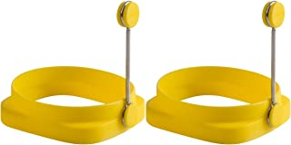Trudeau Yellow Silicone Reversible Egg Ring, Set of 2
