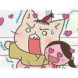 「信長と濃姫、愛し合ってるかい!?」