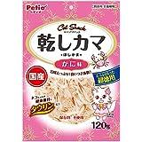 ペティオ (Petio) キャットSNACK 乾しカマ かに味 120g