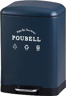 アビテ(Habiter) ペダル式ゴミ箱 プベル・ペダルビン/ネイビー2 M HP-402-NV