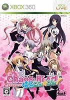 CHAOS;HEAD らぶChu☆Chu!(通常版) - Xbox360