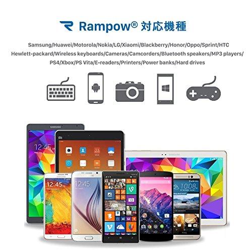 Rampow『マイクロUSBケーブル』