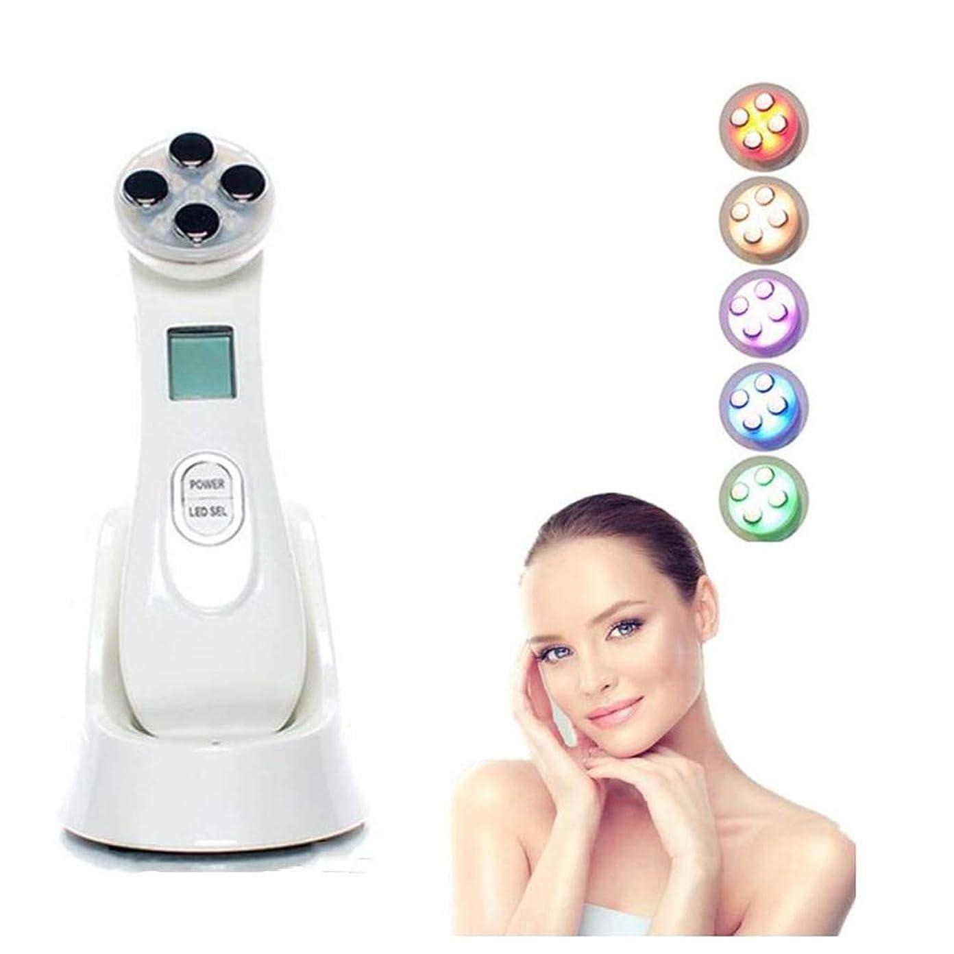 穴人柄歌詞しわの美白肌の若返りホームスキンケア美容機器フェイシャルマシンと5 in 1赤色LED光線療法と6モード