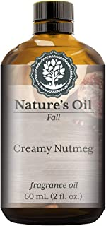 Creamy Nutmeg Fragrance Oil (60ml) For Diffusers, Soap Making, Candles, Lotion, Home Scents, Linen Spray, Bath Bombs, Slime