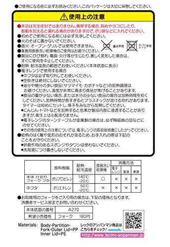 レックアンパンマンフォーク付ランチBOX弁当箱(270ml)ピンクKK-319