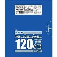 【5ケース特価】HHJ 食品検査適合 業務用ポリ袋 120L 青 半透明 0.050mm 200枚×5ケース 10枚×20冊入×5 MB126