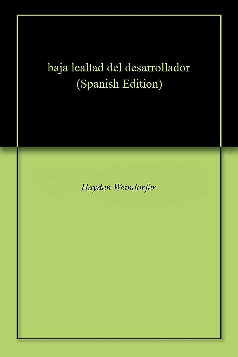 スタジアム細部ソーダ水baja lealtad del desarrollador (Spanish Edition)