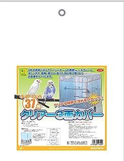 SANKO J02 イージーホーム37用 クリアー3面カバー