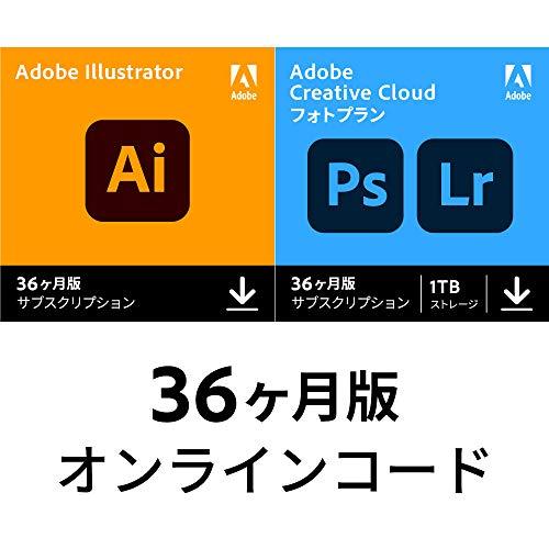Adobe Creative Cloud フォトプラン(1TB付)+Illustrator CC |36か月版|Windows/Mac対応|オンラインコード版
