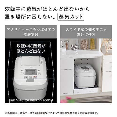 日立圧力&スチームIH炊飯ジャー(5.5合炊き)ふっくら御膳メタリックレッドRZ-V100DM-R