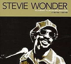 stevie wonder classic album collection