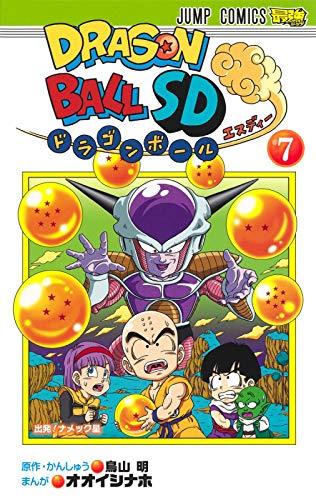 ドラゴンボールSD 7 (ジャンプコミックス)