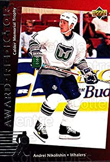 (CI) Andrei Nikolishin Hockey Card 1994-95 Upper Deck Predictor Canadian Exchange Silver 9 Andrei Nikolishin