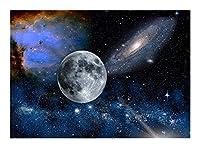 BBJOZ ジグソーパズル大人の特別な卒業や誕生日ギフトホームデコレーション用300/500/1000個入りファンタジーシリーズ - Galaxy_Entertainmentおもちゃ BBJOZ DQYC (Size : 500pcs)
