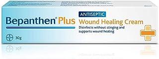 Bepanthen Plus Wound Healing Cream 30g