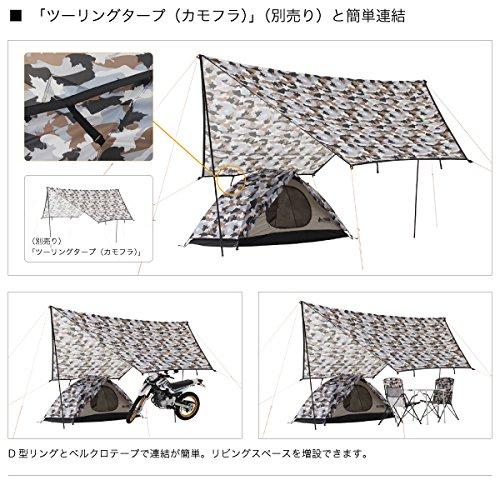 ロゴス(LOGOS)テント1人用SOLOドーム(カモフラ)71806007軽量&丈夫な7001ジュラルミンフレーム