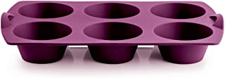 Tupperware Silicone Mould TupCakes Purple