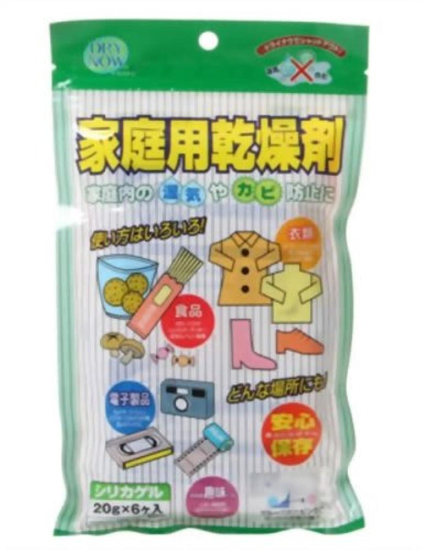スティーブンソン聖人幸福新越化成工業 ドライナウ 家庭用乾燥剤 シリカゲル 20g×6パック