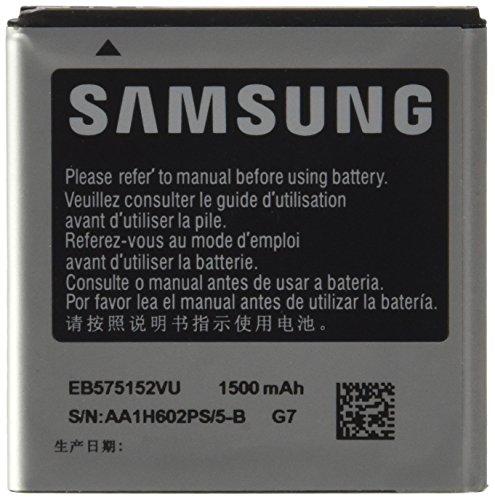 Samsung EB575152VU - Batería para Samsung Galaxy S Plus i9001 (lithium ion, 1500 mAh)