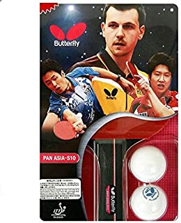 Ping Pong Butterfly Table Tennis Paddles Racket Bat Shake Hand Grip PAN ASIA-S10