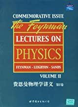 The Feynman Lectures on Physics: Commemorative Issue Volume 2 by Richard P. Feynman , Robert B. Leighton , Matthew Sands B01_0170