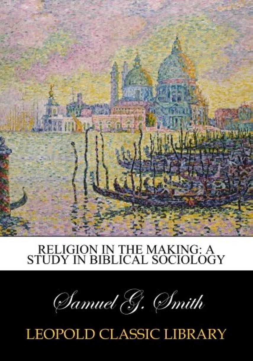 燃やす欲しいです燃やすReligion in the making: a study in Biblical sociology