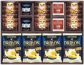 ドリップコーヒー&クッキー&紅茶アソートギフト B154-06