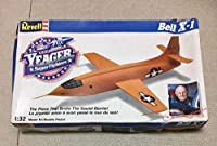 未組立品 Revell レベル 1/32 ベル X-1 チャック・イェーガー搭乗有人実験機 プラモデル