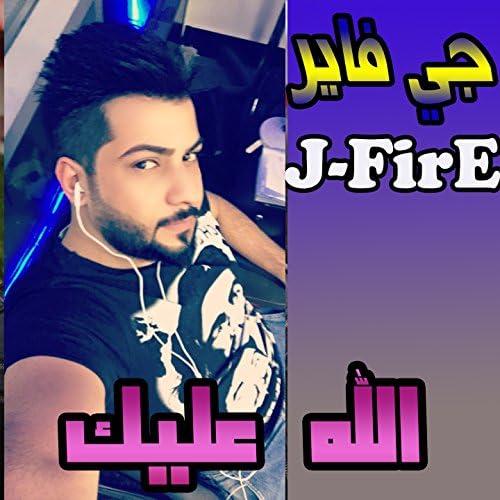 J-FirE