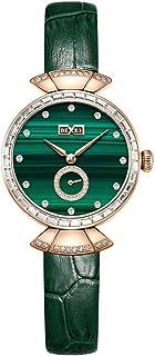 Women's Diamond Dial Quartz Watch Leather Band 6102