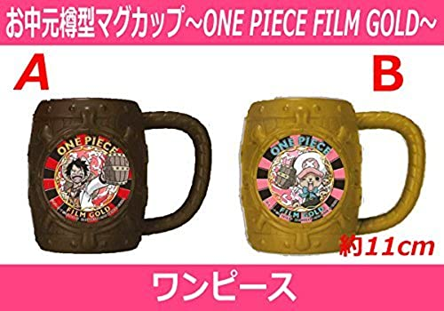 ONE PIECE gifts barrel-shaped mug  ONE PIECE FILM Gold  Luffy separately