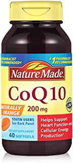 Nature Made 莱萃美 辅酶Q10软胶囊200mg 40粒
