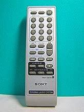 索尼音频遥控 rmt-pj CE70
