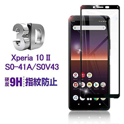 Tomaka ソニー Xperia 10 II フィルム SO-41A SOV43 強化ガラス 炭素繊維 3D全面 液晶保護フィルム 「角割れ」防ぎ【日本旭硝子製】 極薄0.25mm /高透過率/硬度9H/指紋防止/自動吸着/飛散防止