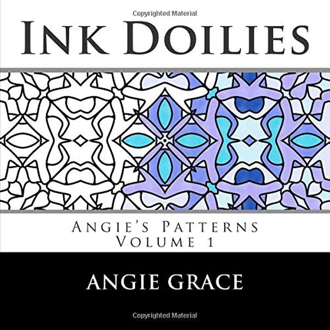 枝通行人何十人もInk Doilies (Angie's Patterns)