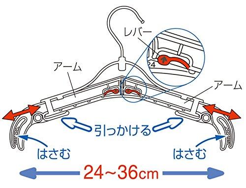 『Smart Start 新生児肌着が干せる 伸縮ハンガー 最小24cmから5段階調節可能 6本セット パステル』の5枚目の画像