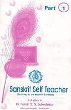 Best sanskrit self study books Reviews
