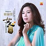 Xin Li De Shang