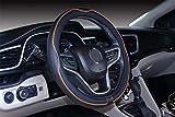 Coprivolante per auto in pelle microfibra (colore arancione e nero)