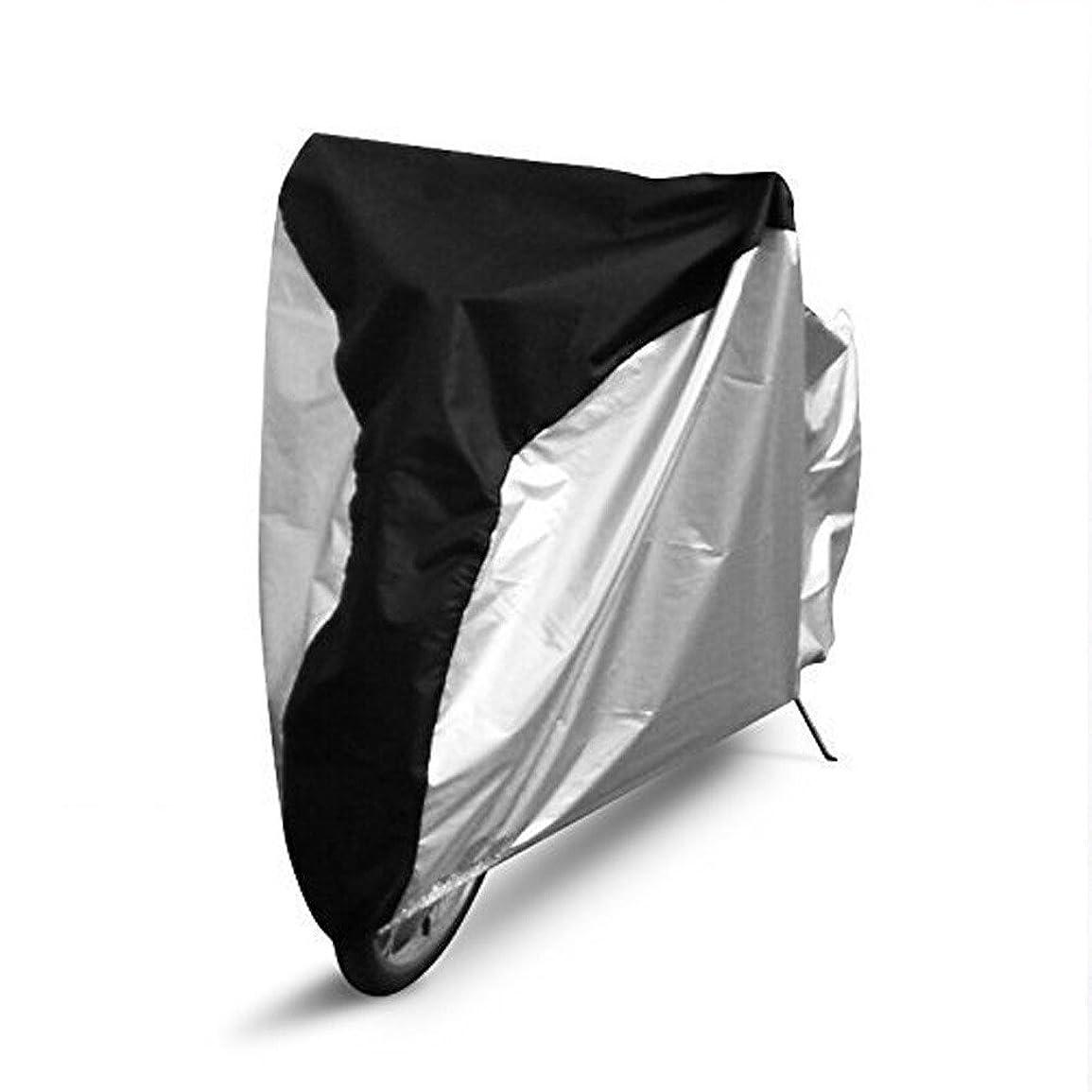 虫急行するアトミックSyuuYou 自転車カバー 防水 撥水加工UVカット 風飛び防止 破れにくい190T サイクルカバー 収納袋付き 29インチまで対応