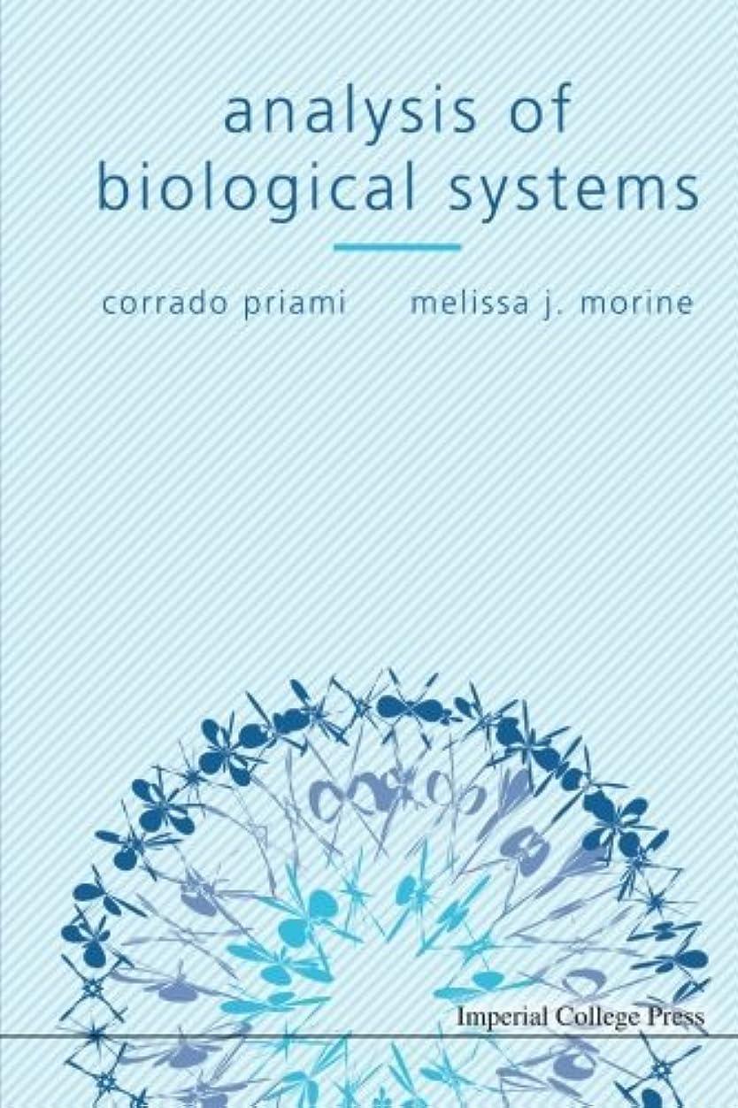 怒るチーズ取り囲むAnalysis Of Biological Systems