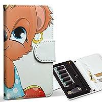 スマコレ ploom TECH プルームテック 専用 レザーケース 手帳型 タバコ ケース カバー 合皮 ケース カバー 収納 プルームケース デザイン 革 その他 熊 くま キャラクター 006156