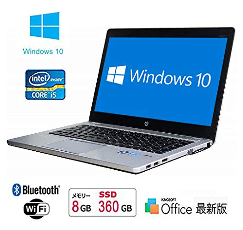 【新品SSD搭載】【Windows 10搭載】14インチ薄型hp EliteBook Folio 9470m Core i5 1.8GHz/メモリ8GB / SSD 360GB / WiFi / Bluetooth【新品無線マウス、最新版Office】中古パソコン