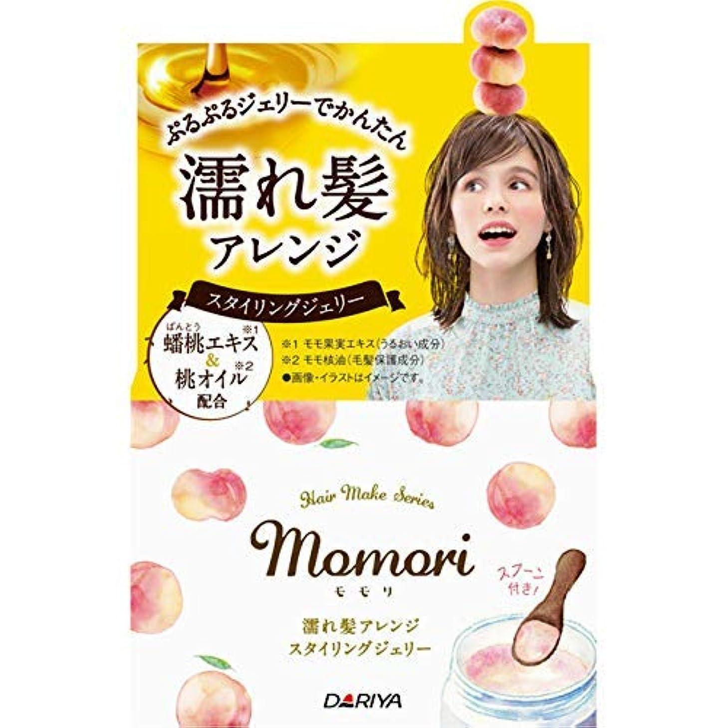 カンガルー頑張る隣接モモリ 濡れ髪アレンジ スタイリングジェリー × 24個セット