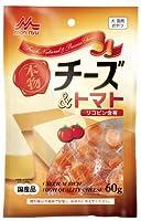 ワンラック (ONE LAC) 本物チーズトマト60g