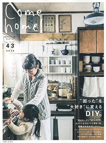 Come home! Vol.43 (私のカントリー別冊)