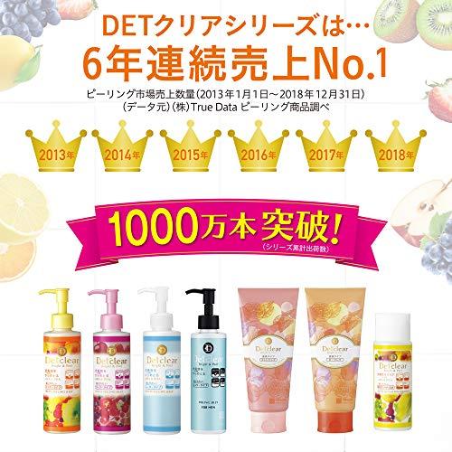 明色化粧品DETクリアブライト&ピールピーリングジェリー(ミックスベリーの香り)180mL