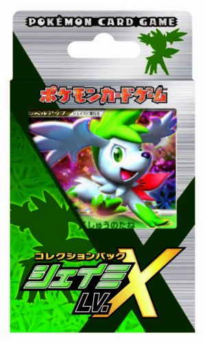 Pokemon JAPANESE Trading Card Game LV. X Deck Shaymin