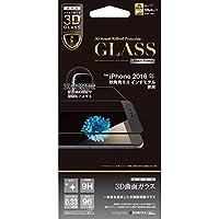 ラスタバナナ iPhone 7 Plus 3Dバリアパネルガラス(ブラック)  3S752IP7BB