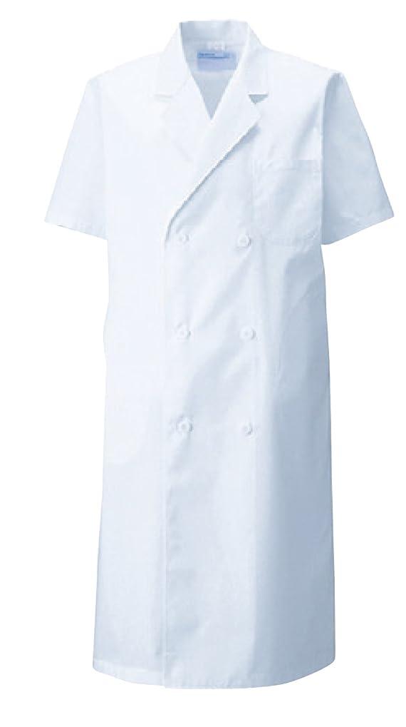 幸福小康一握り診察衣 白衣 カゼン(KAZEN) 117 メンズ診察衣W型半袖 サイズ:S~4L
